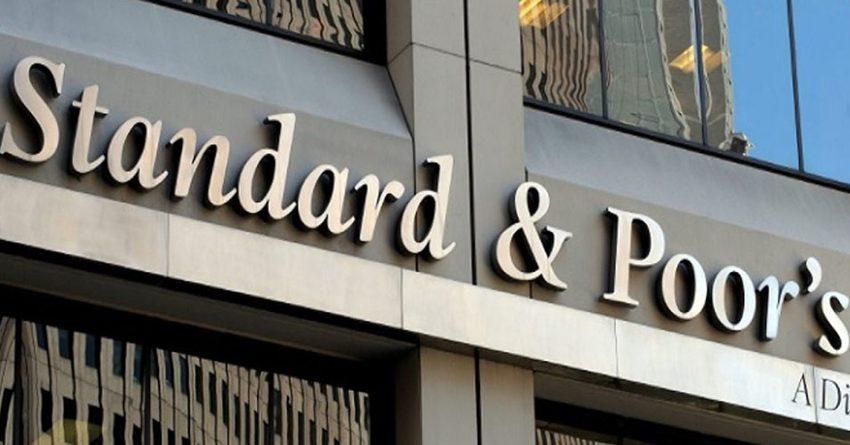 S&P Global Ratings повысил кредитные рейтинги ЕАБР до BBB/A-2