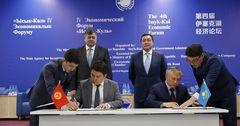 Казахстан направил КР первый транш из помощи в $100 млн