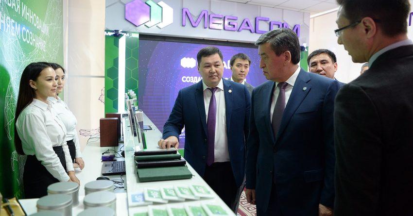 MegaCom принимает участие в форуме «Цифровой Кыргызстан: развитие регионов»