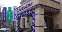 Минэконом начал готовить MegaCom к прямой продаже