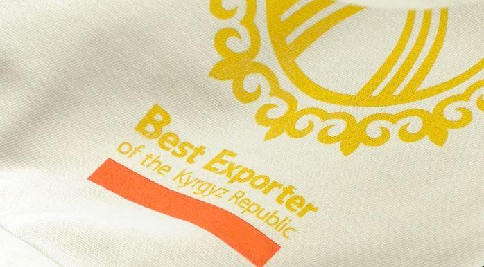 В Кыргызстане выберут лучших экспортеров по итогам 2018 года