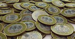 Банк развития Казахстана в 1.6 раза нарастил кредитный портфель и на треть увеличил чистую прибыль
