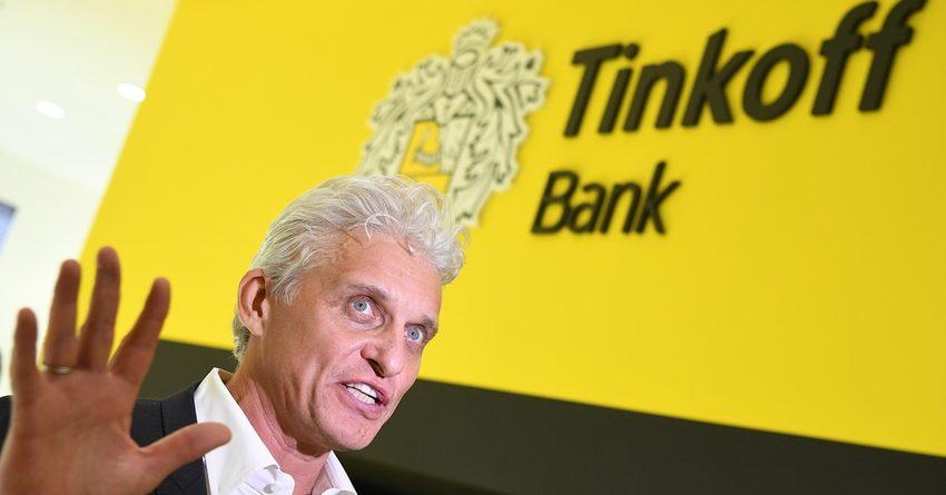 «Тинькофф» запустил в продажу технологию синтеза речи