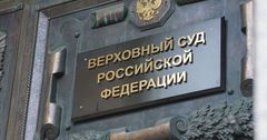 В России срок давности по налоговым преступлениям отменили
