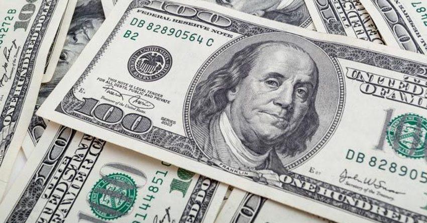 Почему доллар штормит? Ответ Нацбанка