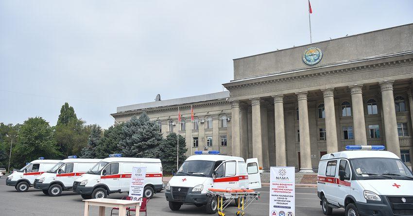 Фонд «Ассанабил» передал медучреждениям семь машин скорой помощи