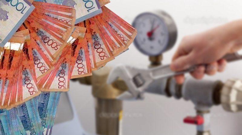 В Казахстане коммунальные услуги подешевели на 4%