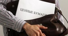 В Кыргызстане заморожен рынок публичных ценных бумаг