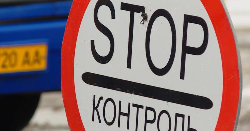 В Кыргызстан пытались нелегально провезти более 80 тонн бензанола