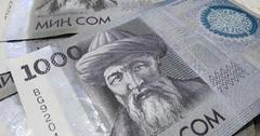 За месяц компании в КР сняли с банковских счетов более 1 млрд сомов