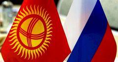 Кыргызстанцам разрешен въезд в РФ только воздушным транспортом