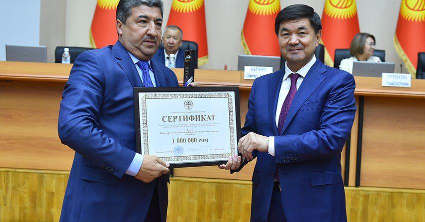 В Кыргызстане лучшим айыл окмоту дали денег