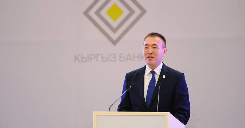 Абдыгулов: Режим плавающего обменного курса является эффективным для нашей страны