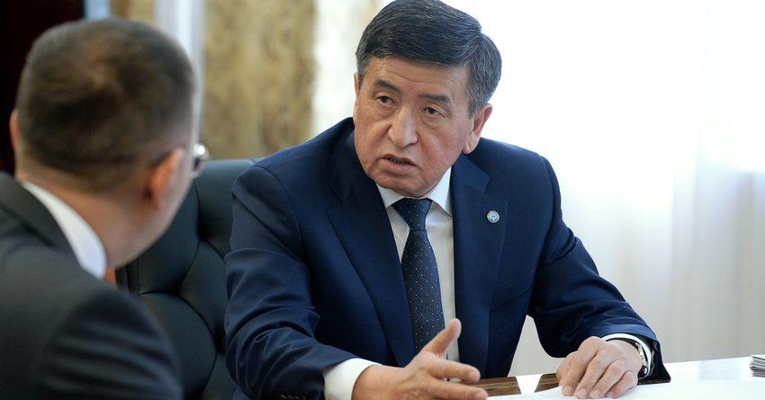 Президент и глава Нацбанка подвели итоги года