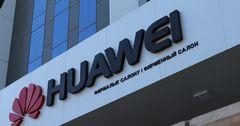 Выручка Huawei выросла на 23.2%, несмотря на давление США