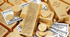 В ноябре валовые резервы Кыргызстана сократились на $127.4 млн