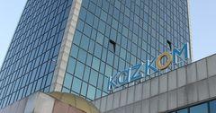S&P повысило долгосрочный кредитный рейтинг Казкоммерцбанка