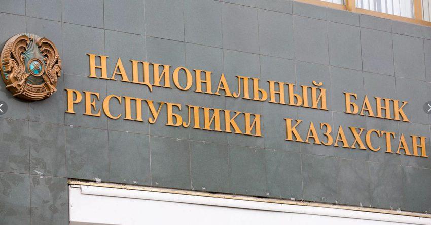 За шесть месяцев кыргызстанцы отправили в Казахстан более $44 млн