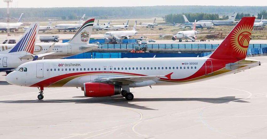 Россия рассмотрит увеличение авиарейсов с КР — Новиков
