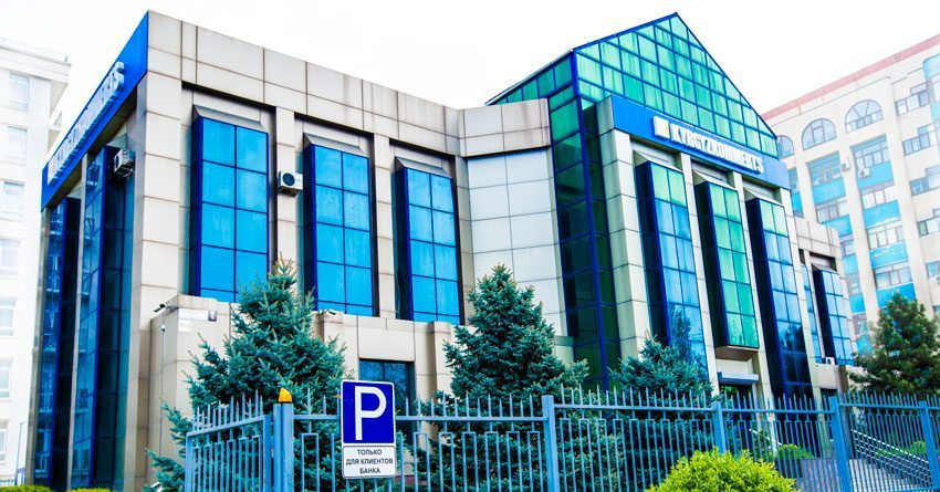 Кыргызкоммерцбанк открыл сберегательную кассу Келечекв Оше