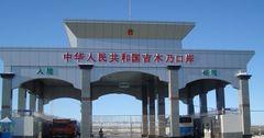 КПП «Торугарт» с 8 июня возобновит работу