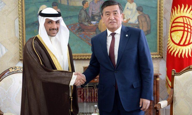 Кувейт готов привлекать инвестиции в Кыргызстан
