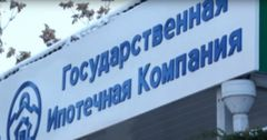 В июле ГИК привлекла 40.2 млн сомов за счет продажи акций