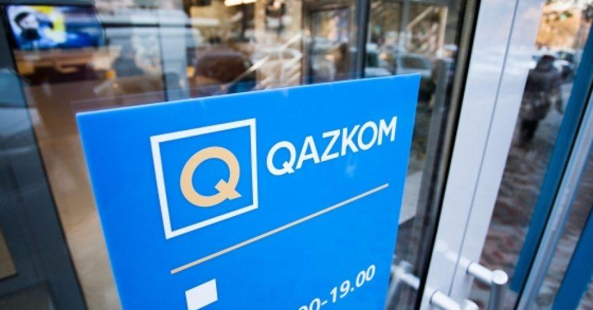 Убытки трех казахстанских банков перевесили прибыль 29 остальных