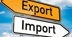 Внешнеторговый оборот Кыргызстана предварительно составил более $2 млрд