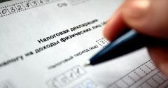ГНС начала кампанию по приему Единой налоговой декларации
