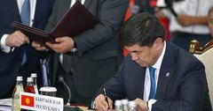 Премьер-министры ЕАЭС подписали 12 документов