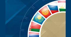 Среди стран ЕАБР у Кыргызстана самый высокий прирост промышленности