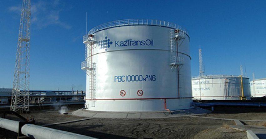 КазТрансОйл уменьшил объем транспортировки нефти на 8%