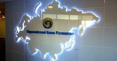 ЕАБР рассмотрит возможность финансирования двух проектов в КР