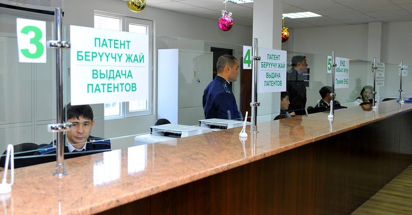 В 2016 году Налоговая наказала 40 сотрудников после жалоб граждан