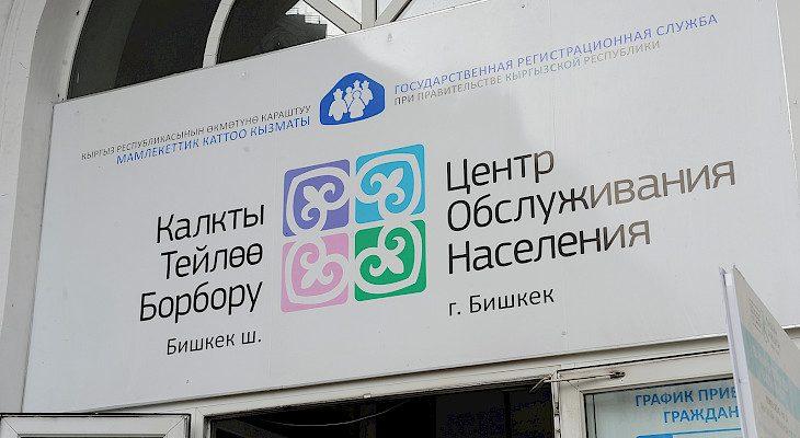 ГРС: С 12 октября все подразделения возобновят работу в штатном режиме