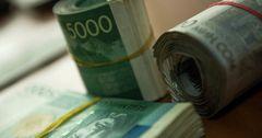 Крупная налоговая задолженность в КР на 1 мая 2017 года составила 589 млн сомов