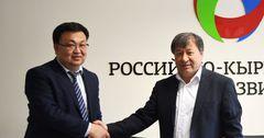 РКФР выделит кредит молочному заводу «Кант-Сут»
