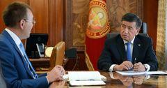 Нацбанк КР планирует войти в капитал ОАО «Гарантийный фонд»