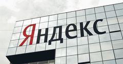 «Яндекс» планирует запустить виртуального оператора связи