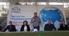 Жители села Ленинского призвали своих сограждан поддержать «БИРИМДИК» № 1