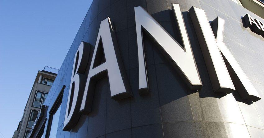 Фактическим владельцем 86% акций «ФинансКредитБанка» стал гражданин Омана
