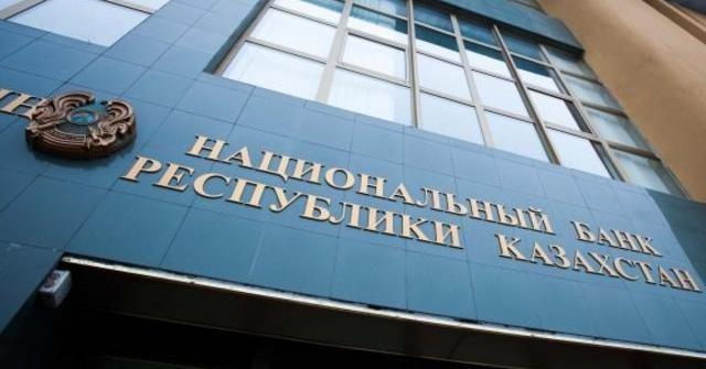 Нацбанк РК рефинансировал 20 тыс. займов на сумму 112 млрд тенге