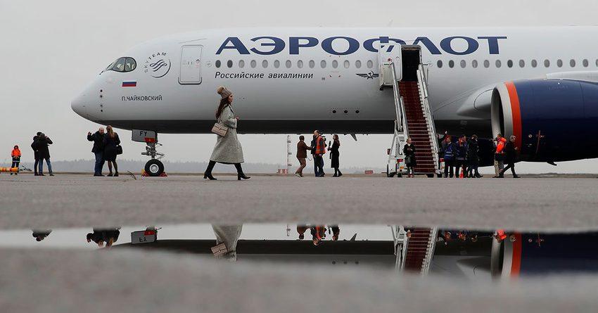 «Аэрофлот» продолжит осуществлять рейсы в прежнем режиме