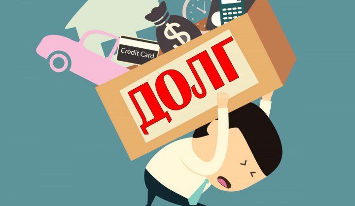 В июне кыргызстанцы набрали потребительских кредитов на 674 млн сомов