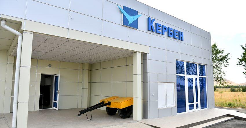 Правительство КР будет развивать региональные аэропорты
