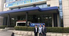 Южная Корея заинтересована в торговом сотрудничестве с КР