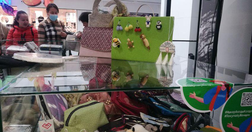 «Покупай у женщин»: в Бишкеке и Оше проходят ярмарки товаров сельских женщин