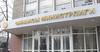 Минфин опроверг заявления о росте внешнего долга на $1 млрд