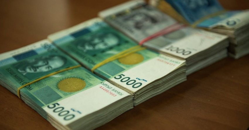 Минфин для пополнения бюджета намерен занять у банков и их клиентов 970 млн сомов